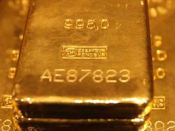 Ermenilerin kayıp altınları bulundu