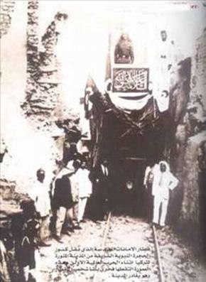 Dünya Savaşı Sırasında Kutsal Emanetlerinin Medine'den Türkiyeye Taşıyan Tren