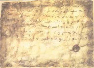 Hz. Muhammed'in Roma Kralına Gönderdiği Mektup