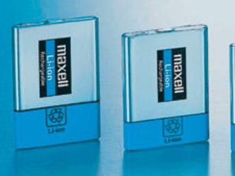 hitachi maxell - Cepte Pil Performans�n� %60 Artacak Bulu�