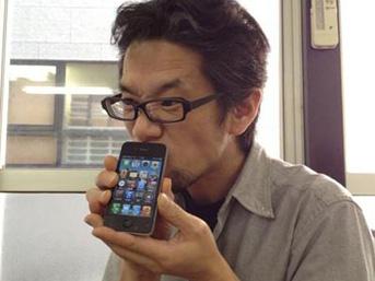 iPhone hakkında ilginç tespit!