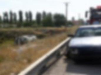 Afyon'da trafik kazası: 2 ölü, 4 yaralı