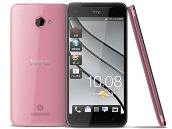 pink htc butterfly - Pembe Renkli HTC Butterfly