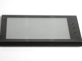 88 TL'lik tablet bilgisayar satışta!