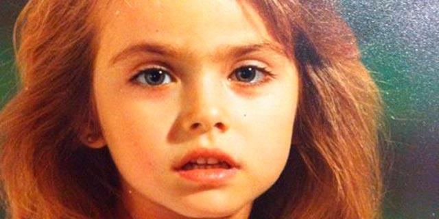 صور التركية سيدا اتيس وهي طفلة صغيره